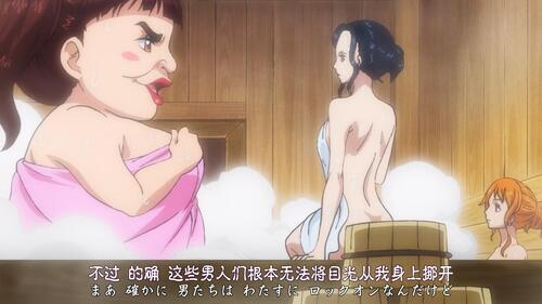 [Skytree][ONE PIECE 海贼王][931][X265][1080P][GB_JP][MP4][CRRIP][中日双语字幕]
