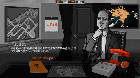 For the People 现已在Steam正式发售